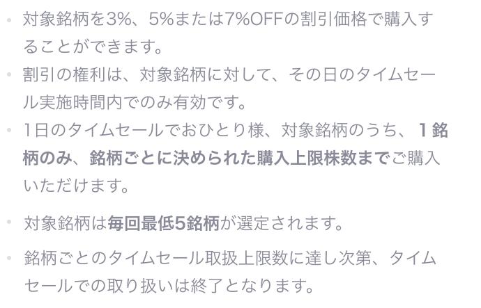 f:id:mouhatarakitakunai:20210119231122p:plain
