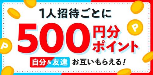 f:id:mouhatarakitakunai:20210130223302p:plain