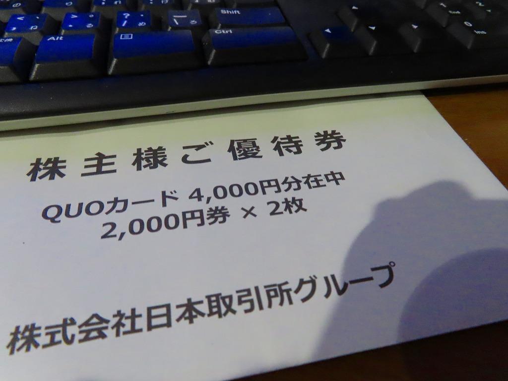 f:id:mouhatarakitakunai:20210619104022j:plain