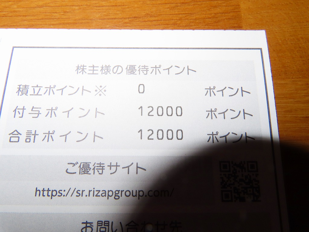 f:id:mouhatarakitakunai:20210702222736j:plain