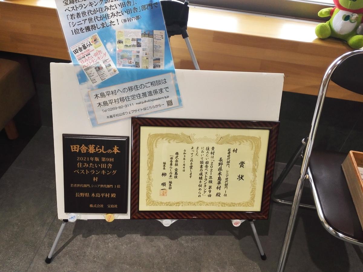 f:id:moukeshite_tomaranai:20210304174323j:plain