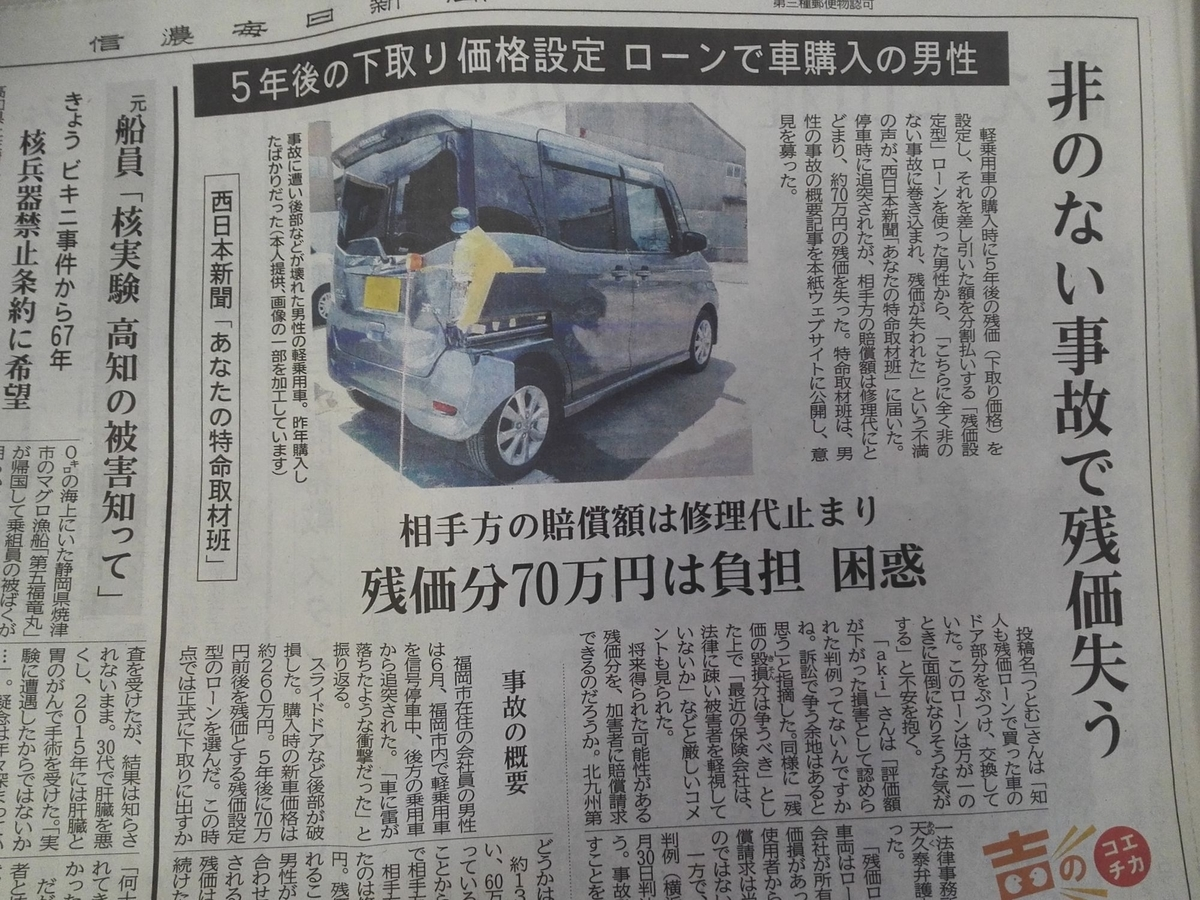 f:id:moukeshite_tomaranai:20210305085830j:plain