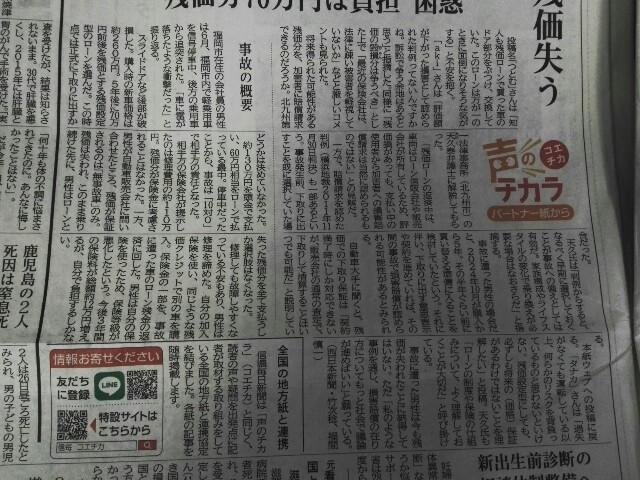 f:id:moukeshite_tomaranai:20210305093219j:plain