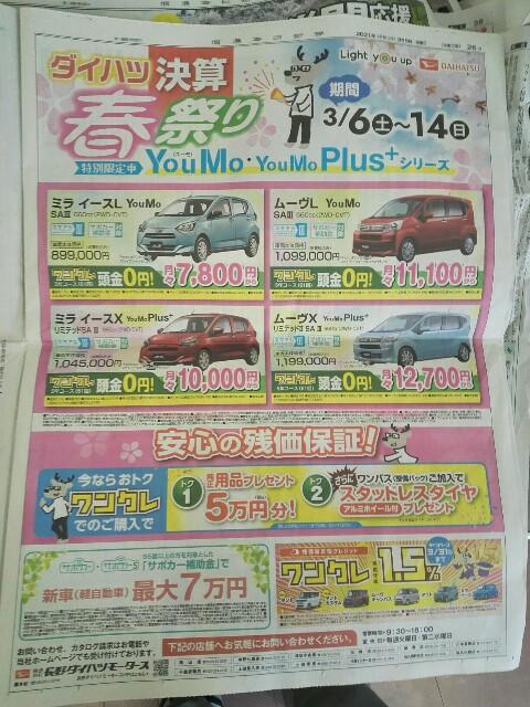f:id:moukeshite_tomaranai:20210305093311j:plain