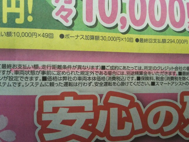 f:id:moukeshite_tomaranai:20210305093348j:plain