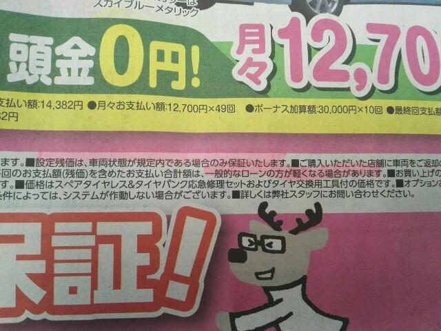 f:id:moukeshite_tomaranai:20210305093406j:plain