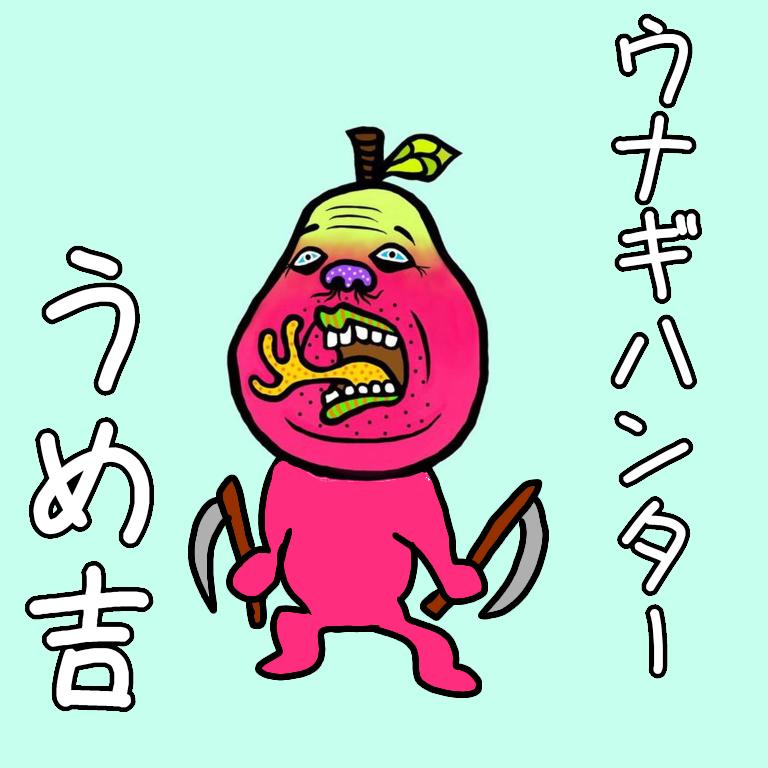 f:id:moukonjoshi:20180804133712p:plain