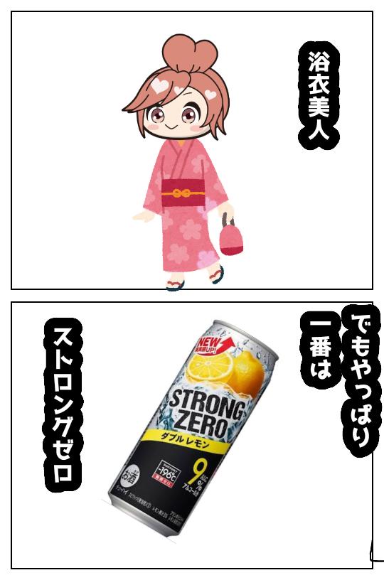 f:id:moukonjoshi:20180805164036p:plain