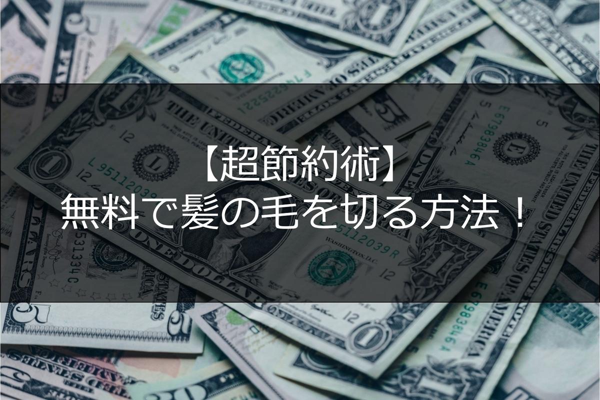f:id:moun45:20210711144535j:plain