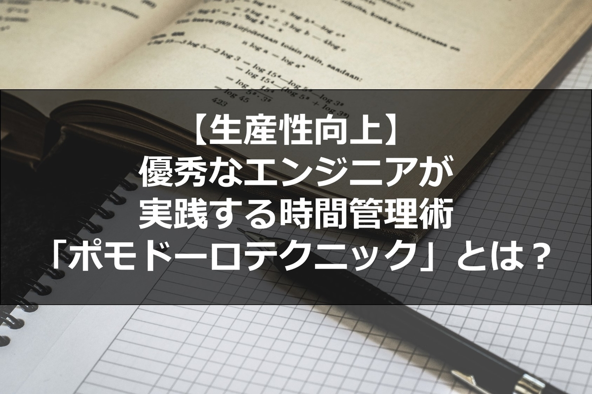 f:id:moun45:20210801160806j:plain