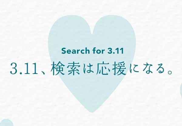 f:id:mount-hayashi:20170311205010j:plain
