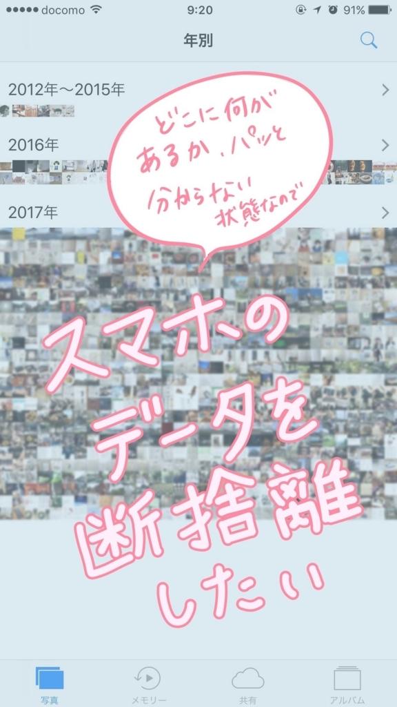 f:id:mount-hayashi:20170807193030j:plain
