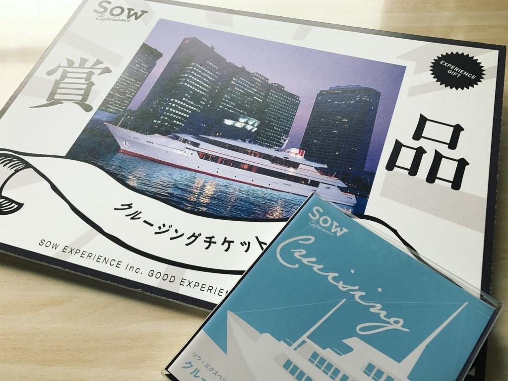 f:id:mount-hayashi:20170903130945j:plain