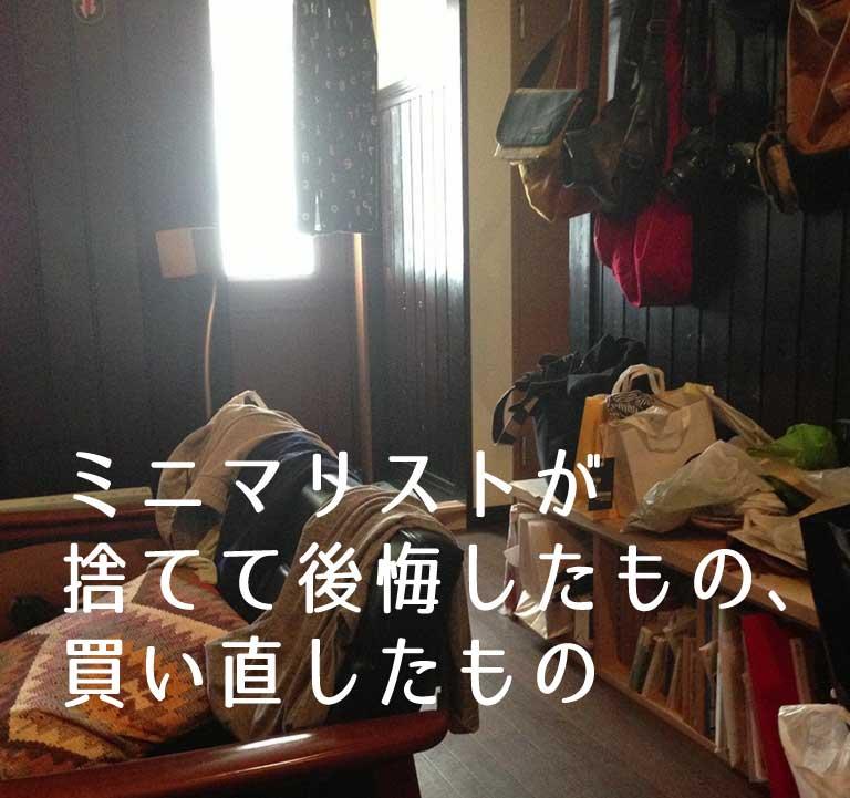 f:id:mount-hayashi:20170916185852j:plain