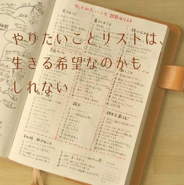 f:id:mount-hayashi:20170920194611j:plain