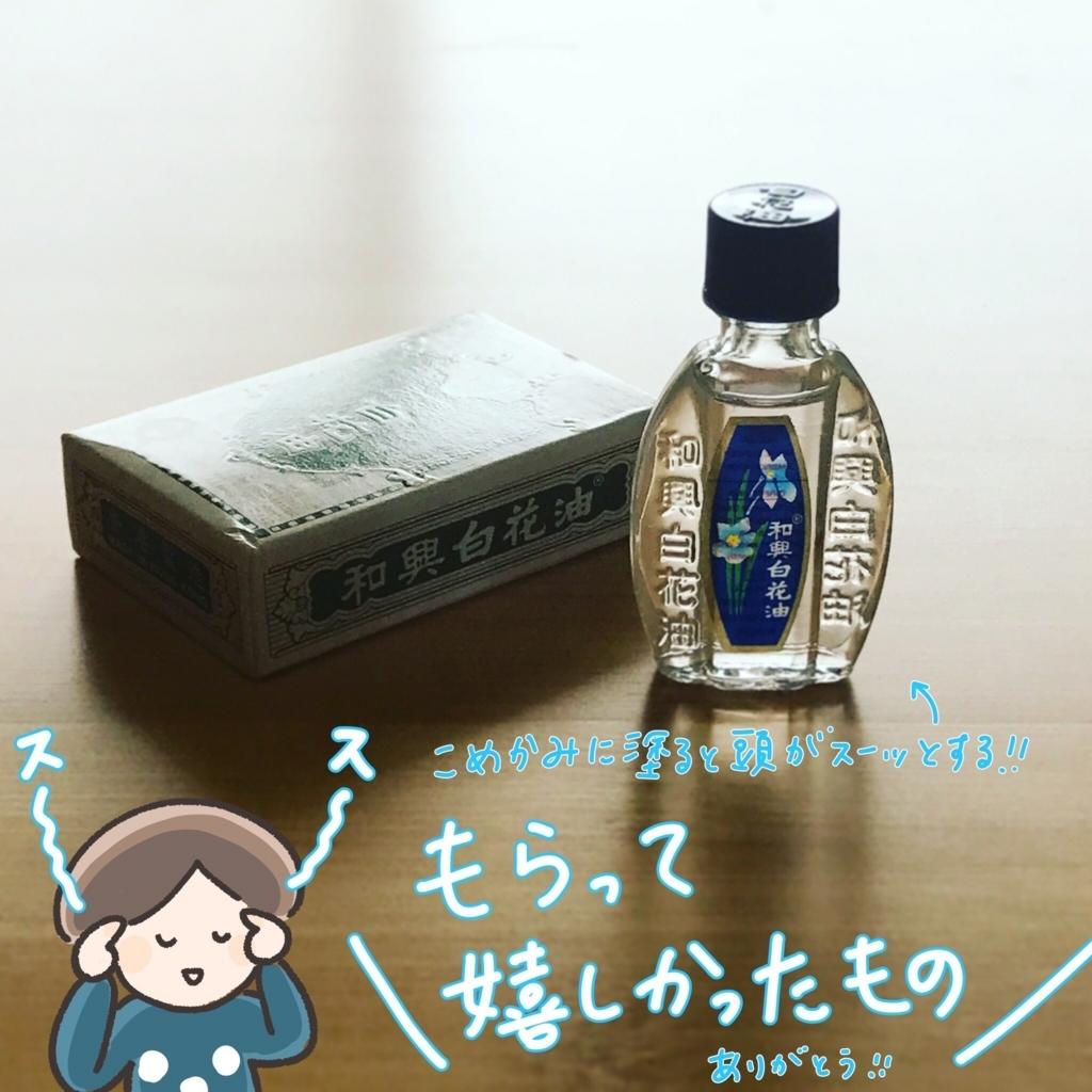 f:id:mount-hayashi:20171019153140j:plain