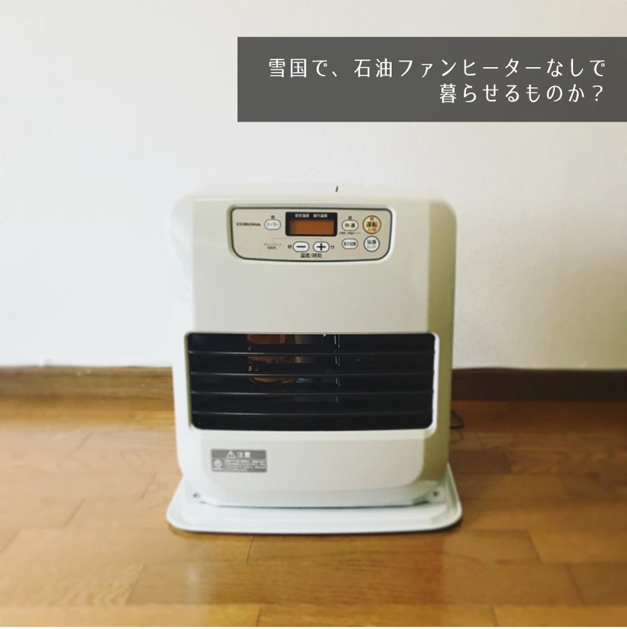 f:id:mount-hayashi:20171117214148p:plain