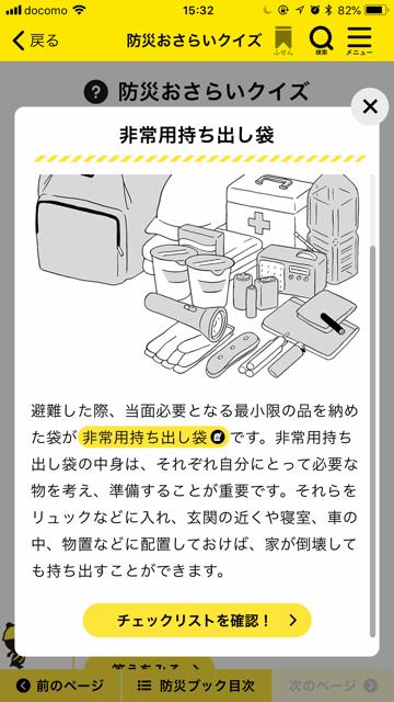 f:id:mount-hayashi:20180618160048p:plain