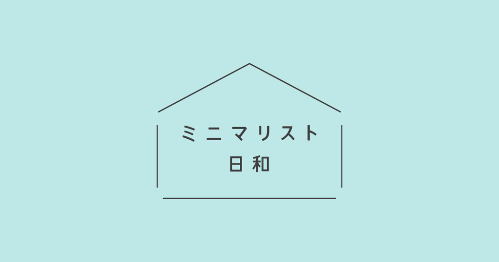 f:id:mount-hayashi:20181204112801j:plain