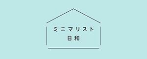 f:id:mount-hayashi:20181216141003p:plain