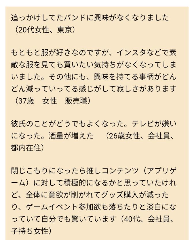 f:id:mount_po:20200522203258p:plain