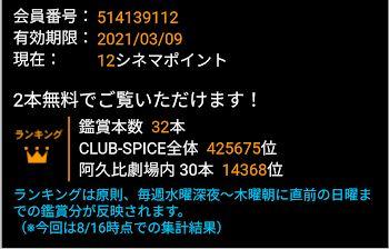 f:id:mount_po:20200913141342j:plain