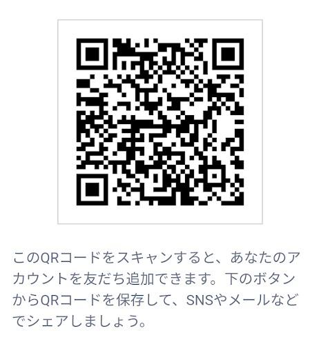f:id:mount_po:20201101094828j:plain