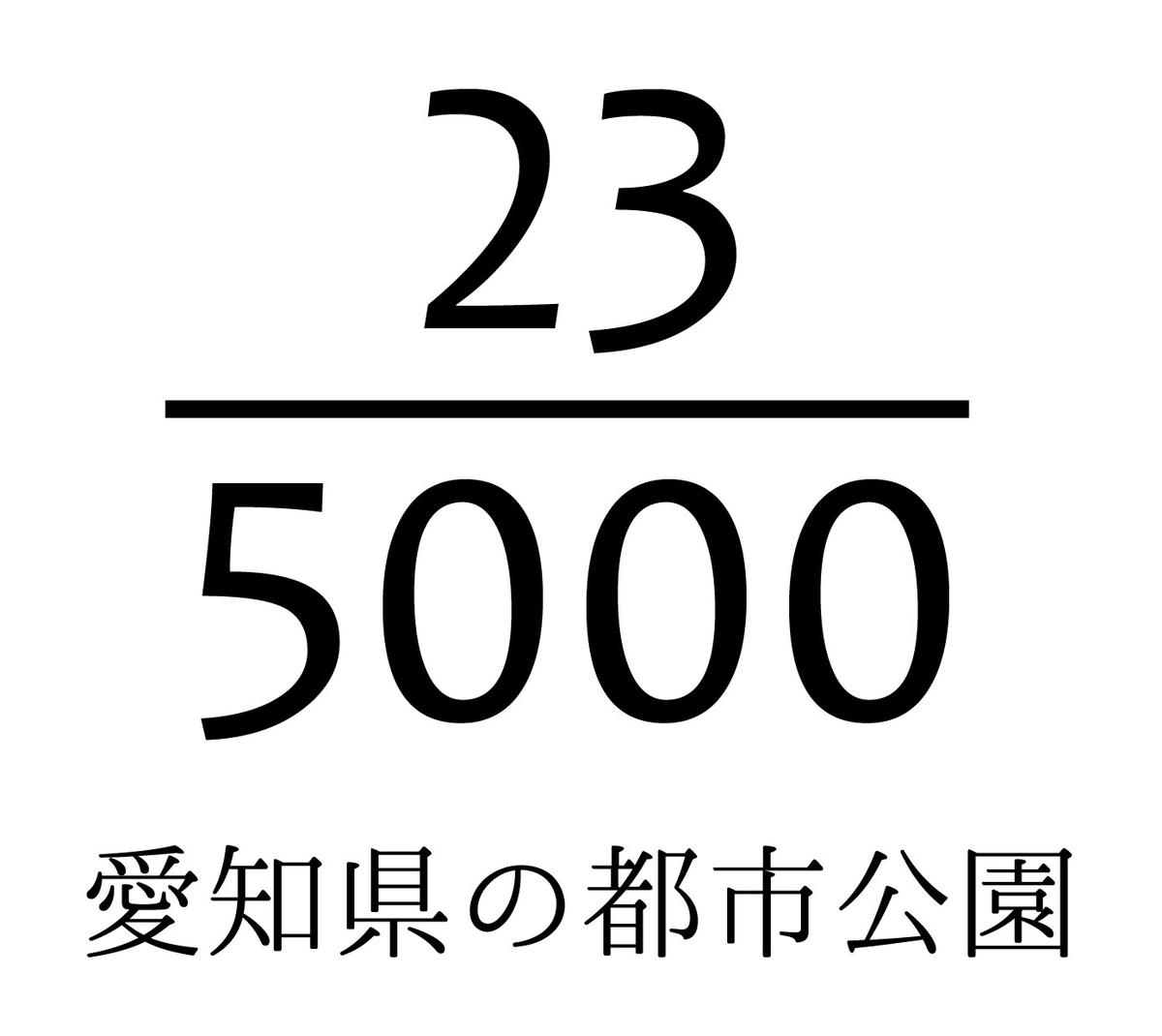f:id:mount_po:20201206000329j:plain