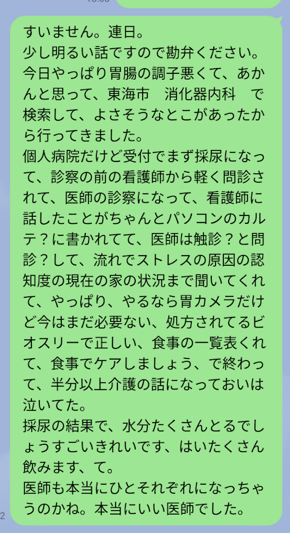 f:id:mount_po:20210918103204p:plain