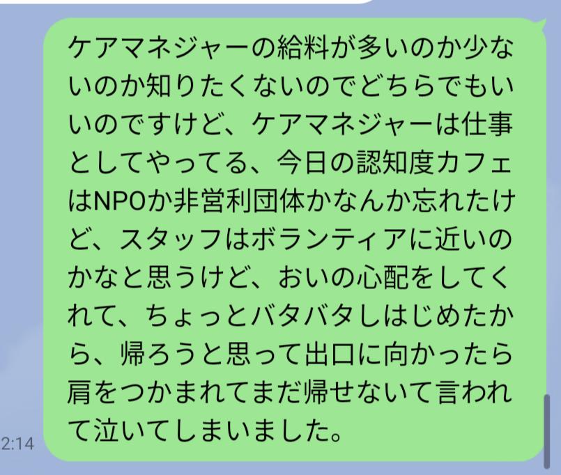 f:id:mount_po:20210918103207p:plain
