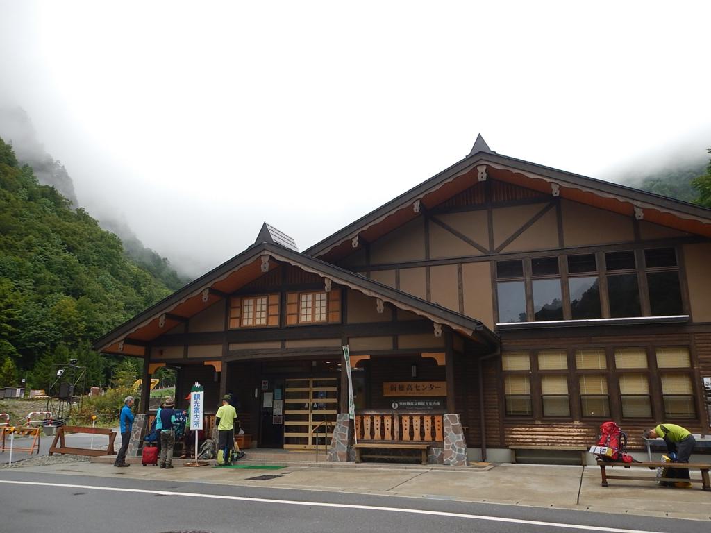 f:id:mountain-taka7l4bpu:20160926131705j:plain