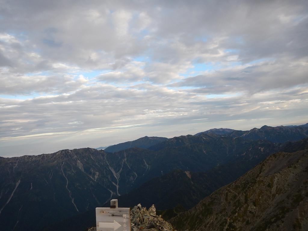f:id:mountain-taka7l4bpu:20160928101010j:plain