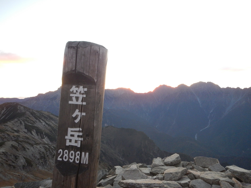 f:id:mountain-taka7l4bpu:20161025125928j:plain