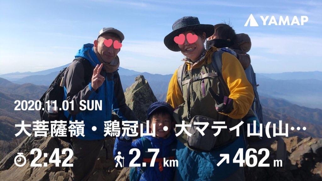 f:id:mountainpeace7:20201104154654j:image