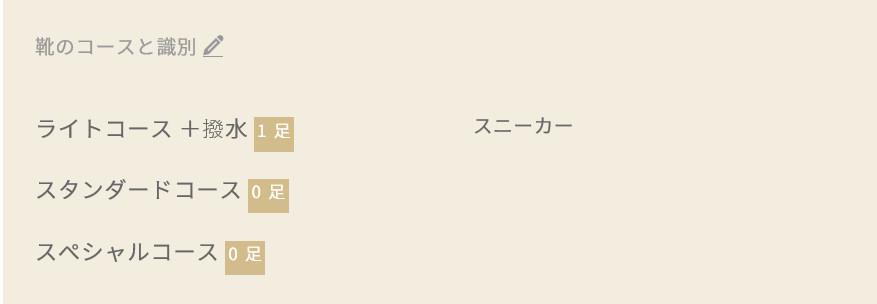 f:id:mouralife:20170629180753j:plain