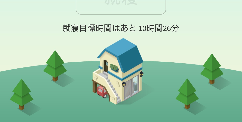 f:id:mouse_314:20210102143620j:image