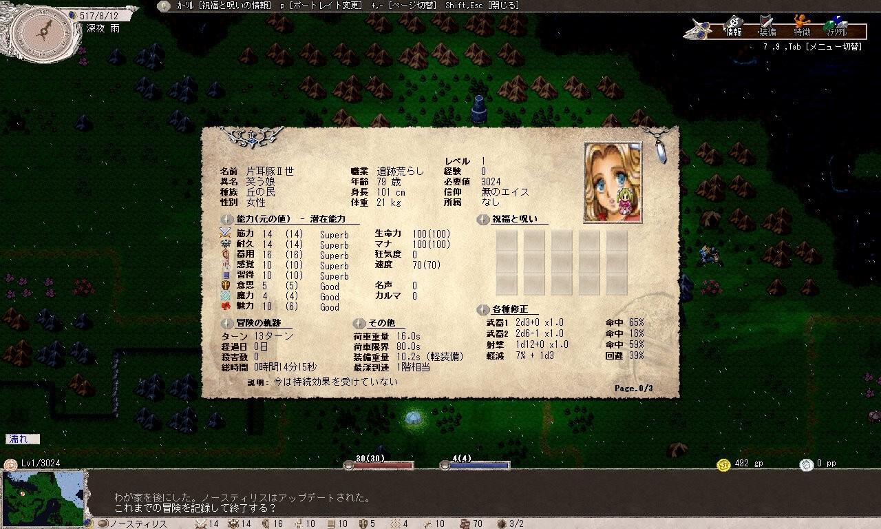 f:id:mouse_314:20210105170234j:image