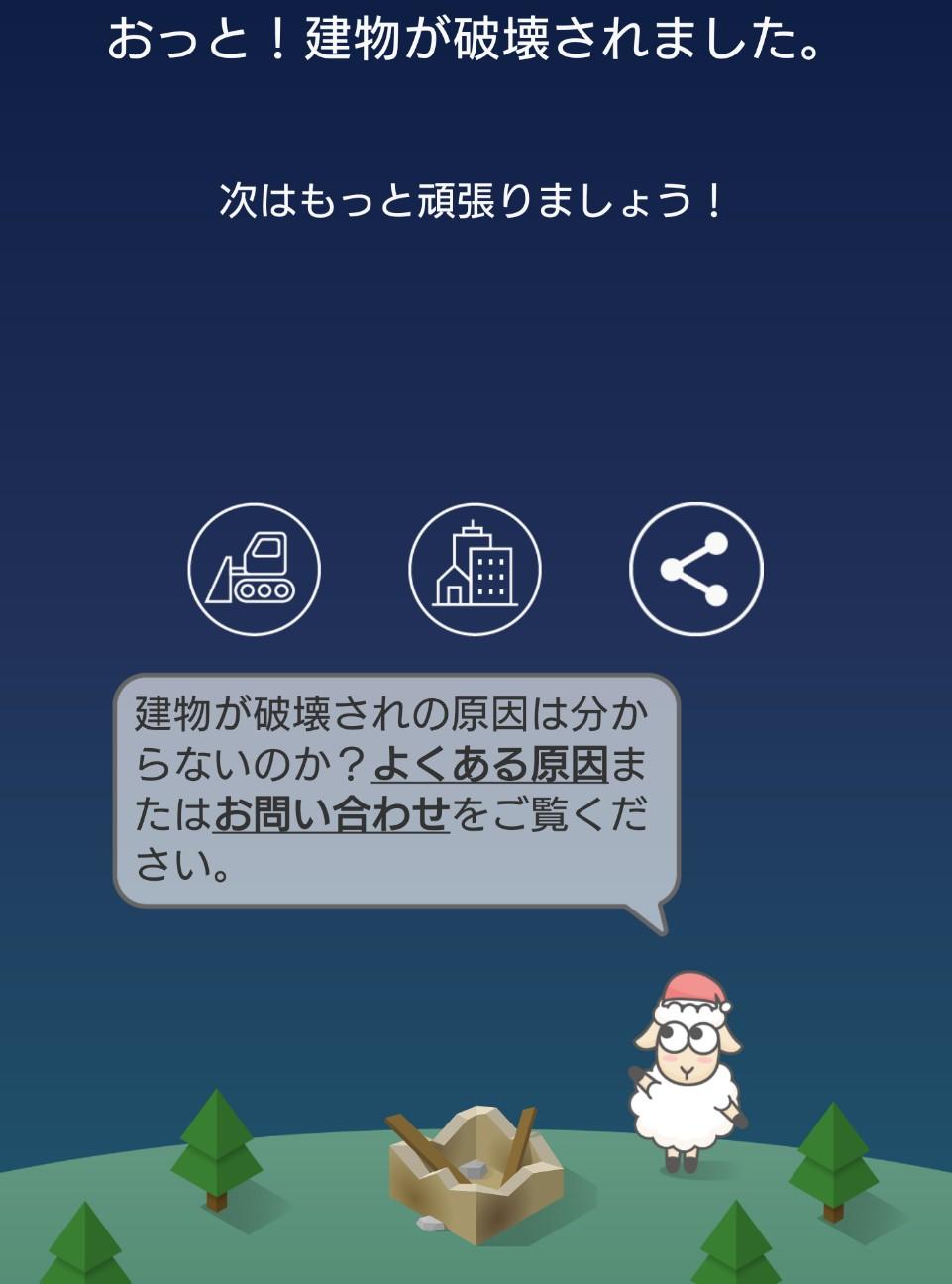 f:id:mouse_314:20210109230922j:image