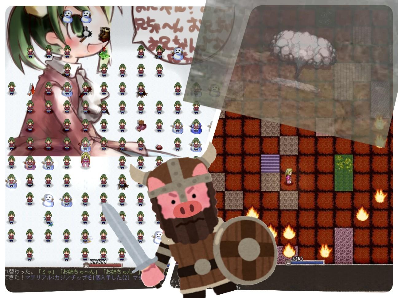 f:id:mouse_314:20210110233112j:plain