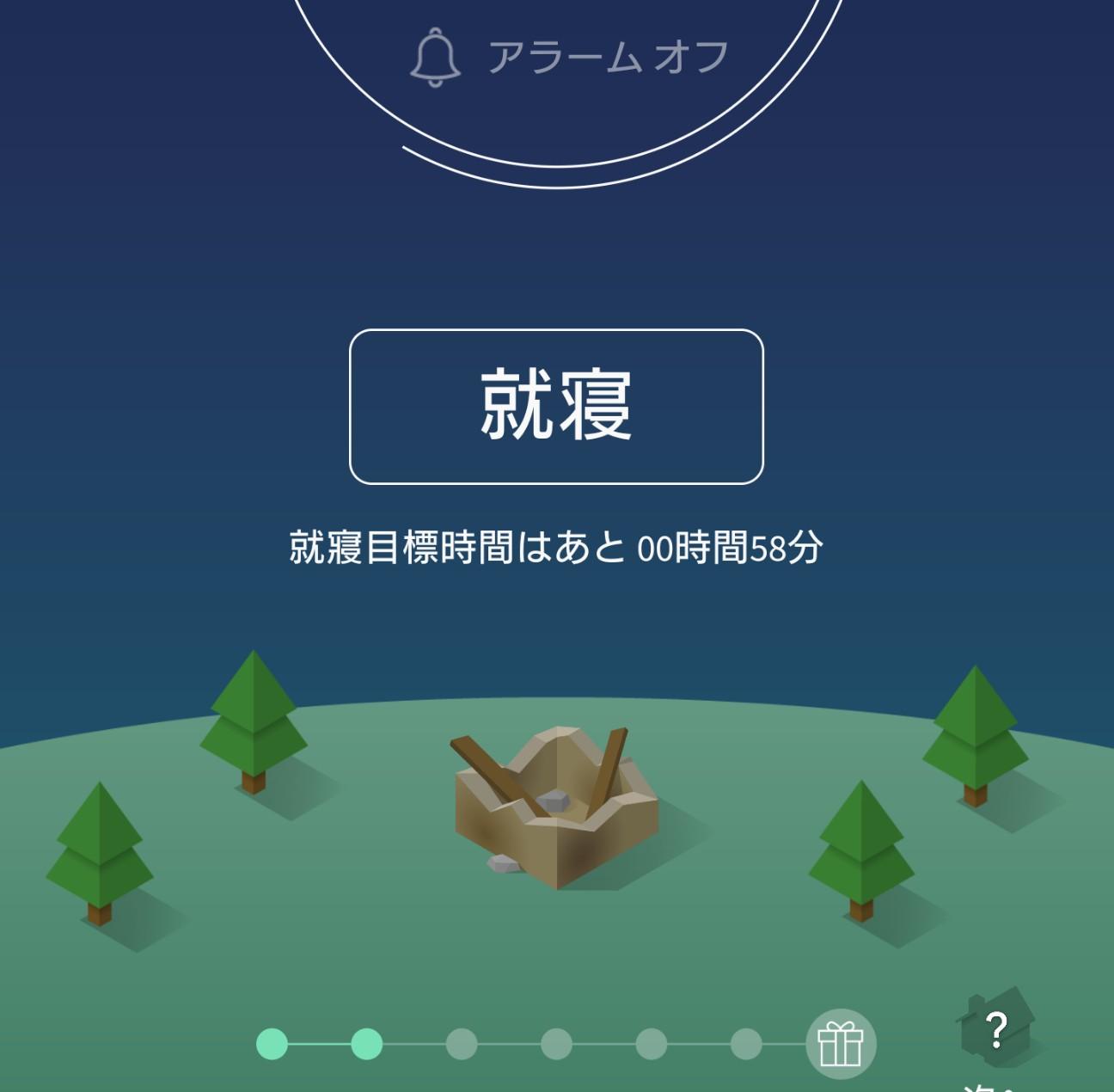 f:id:mouse_314:20210112233408j:image