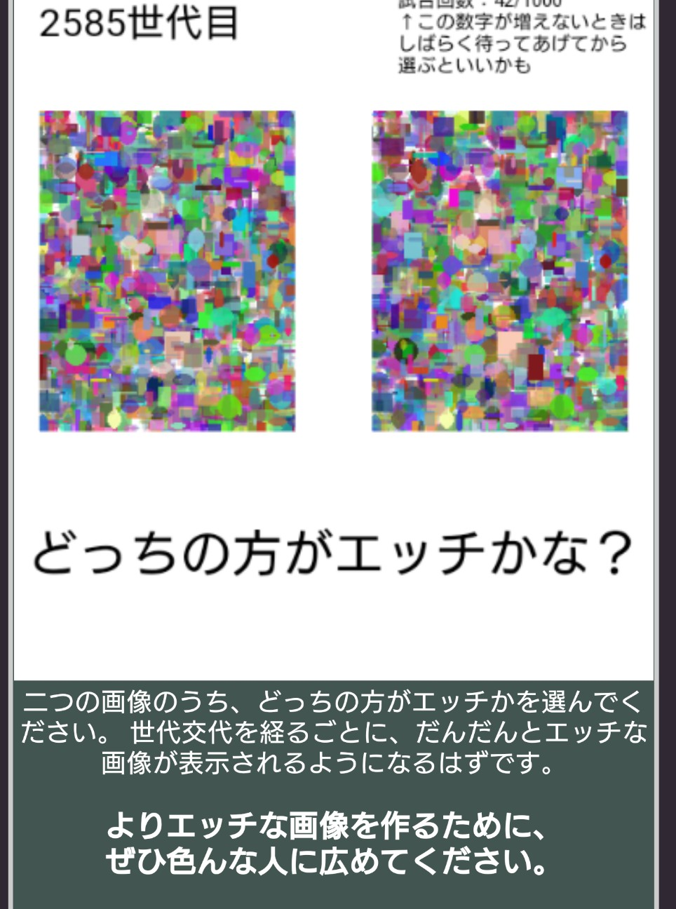 f:id:mouse_314:20210112234203j:image