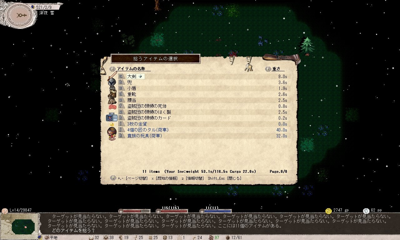 f:id:mouse_314:20210121094313j:image