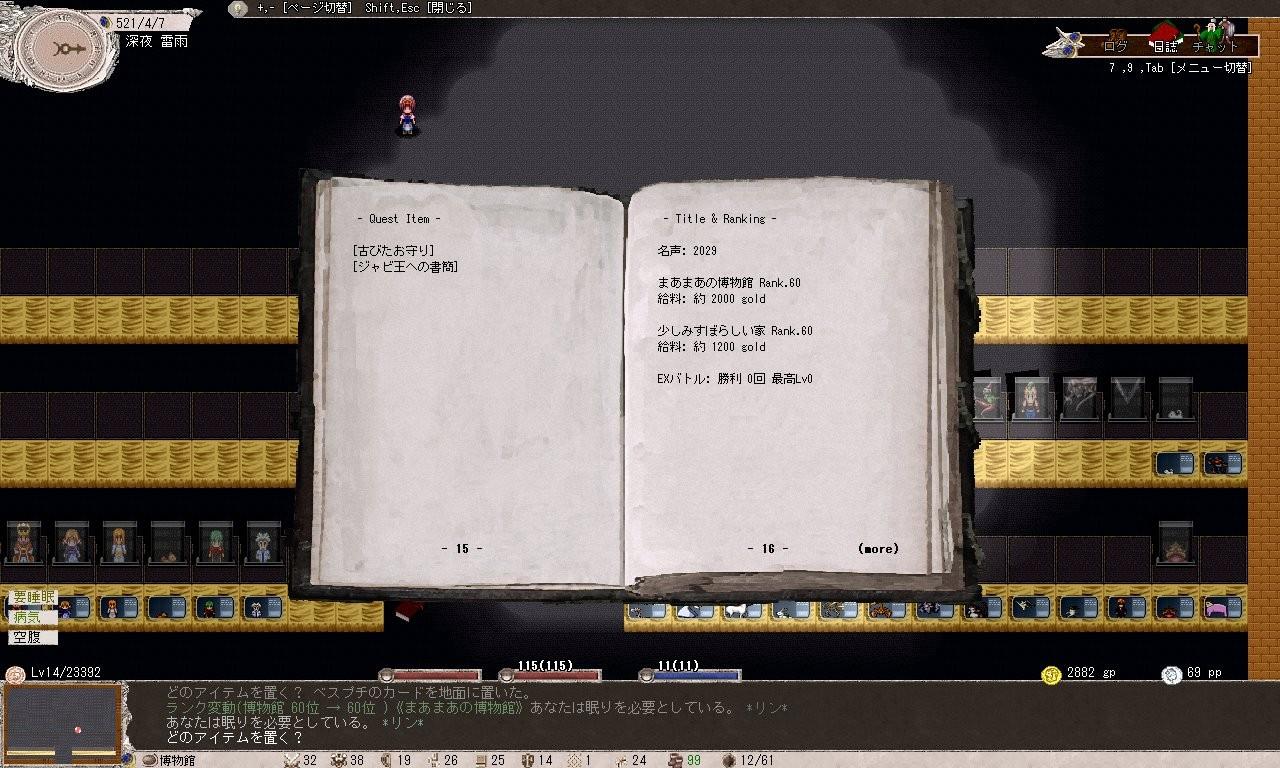 f:id:mouse_314:20210121094857j:image