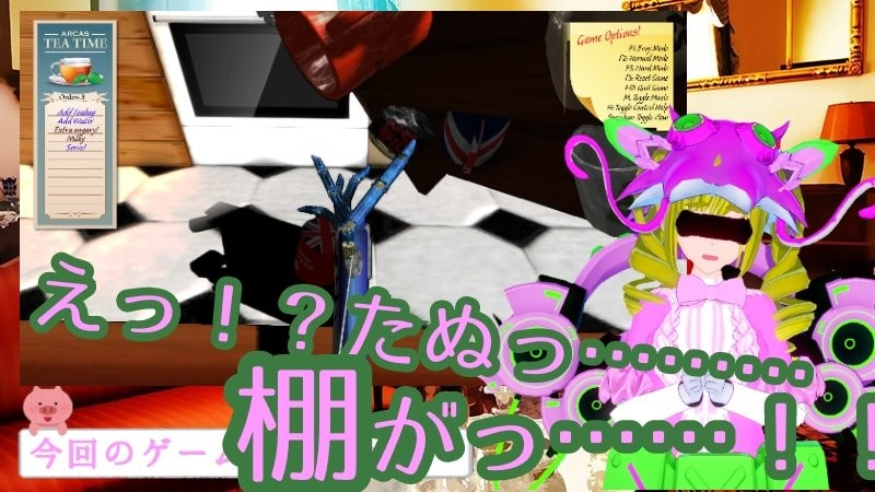 f:id:mouse_314:20210207213745j:image