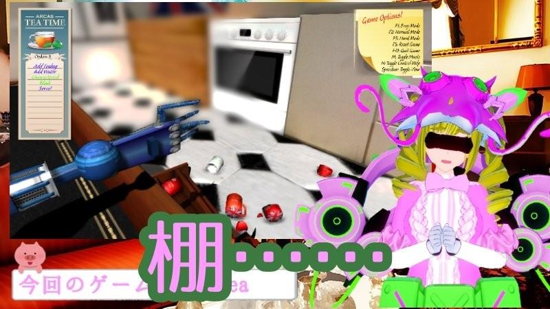 f:id:mouse_314:20210207213751j:image