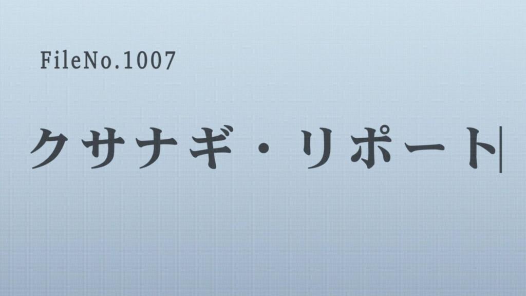 f:id:mouseion:20171129185226j:plain