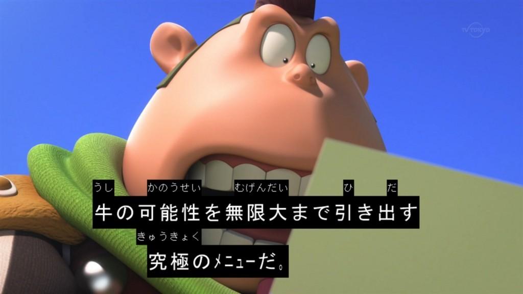f:id:mouseion:20171221194632j:plain