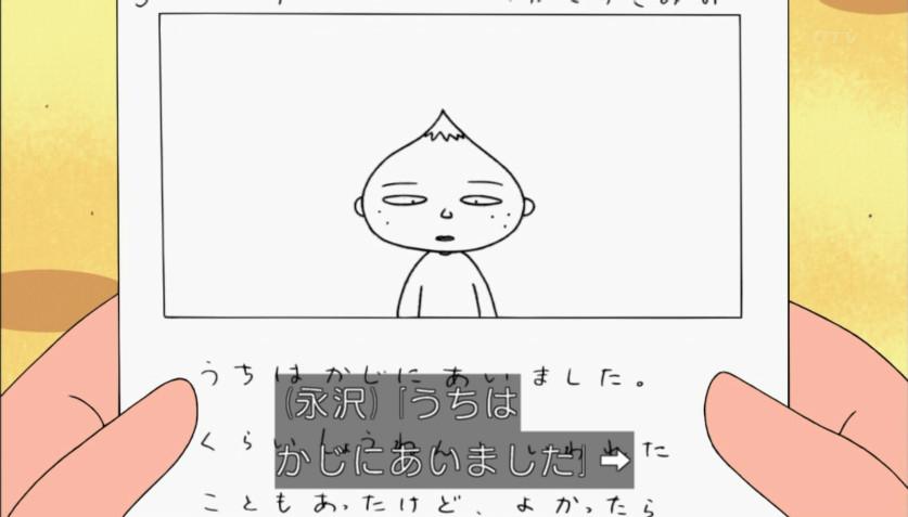 f:id:mouseion:20180408182915j:plain