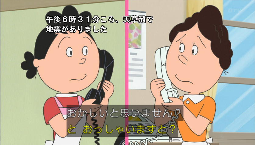 f:id:mouseion:20180603183926j:plain