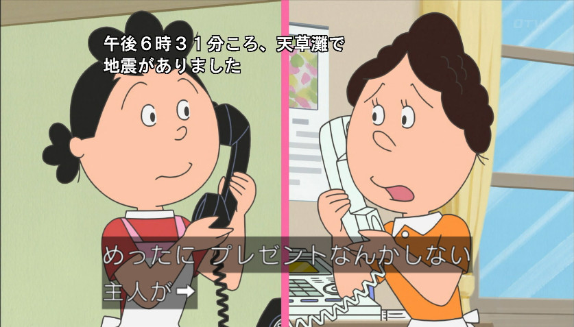 f:id:mouseion:20180603183936j:plain